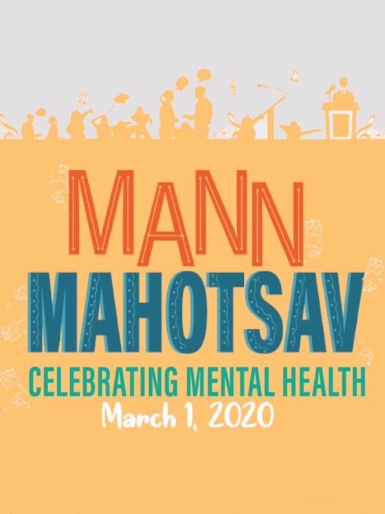 Mann Mahotsav